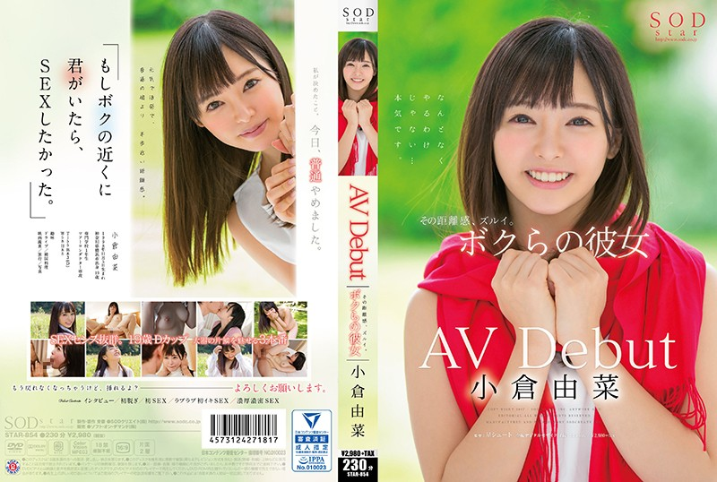 STAR-854 Yuna Ogura AV Debut - 1080HD