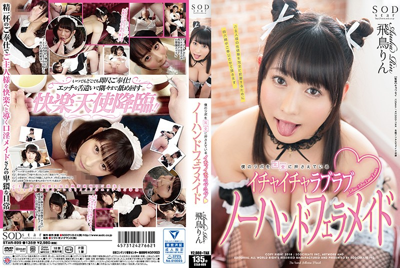 STAR-899 Asuka Rin No Hand Blow Job - 1080HD