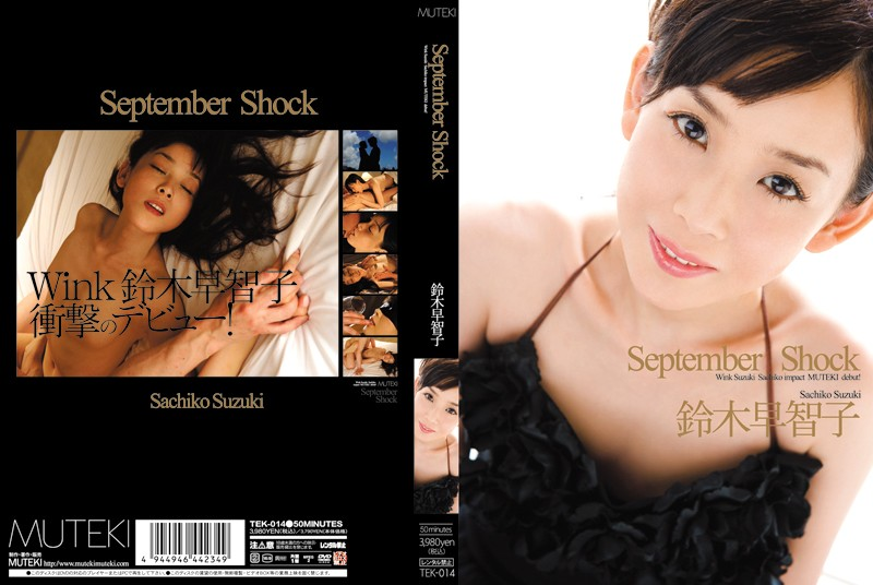 TEK-014 September Shock Sachiko Suzuki - 1080HD