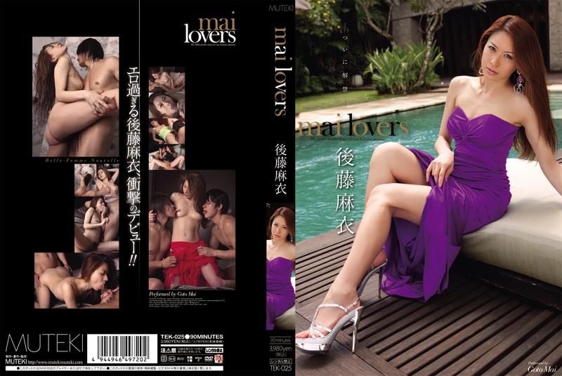 TEK-025 Goto Mai Mai Lovers - 1080HD