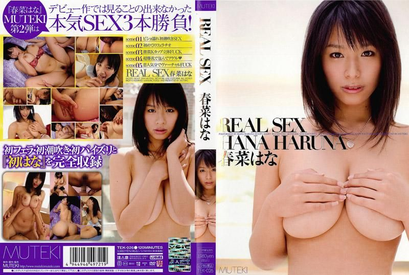 TEK-026 Hana Haruna REAL SEX - 1080HD