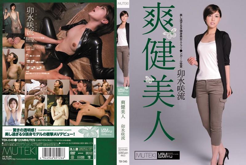 TEK-046 Moriyama Ayano Beauty Wed Saki Flow - 1080HD