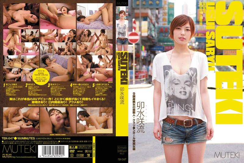 TEK-047 Wed Saki Flow 卯 SUTEKI - 1080HD