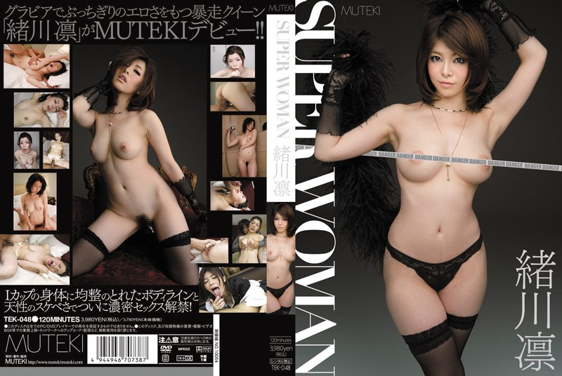 TEK-048 Rin Ogawa SUPER WOMAN - 1080HD