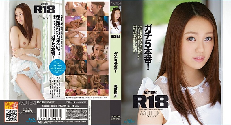 TEK-061 Shirota Rika R18 Apt 5 Production - 1080HD