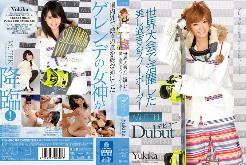 TEK-070 DMM Exclusive Idol & Celebrity - 1080HD