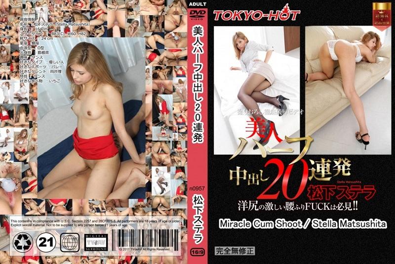 Tokyo Hot n0957 Stella Matsushita - 1080HD
