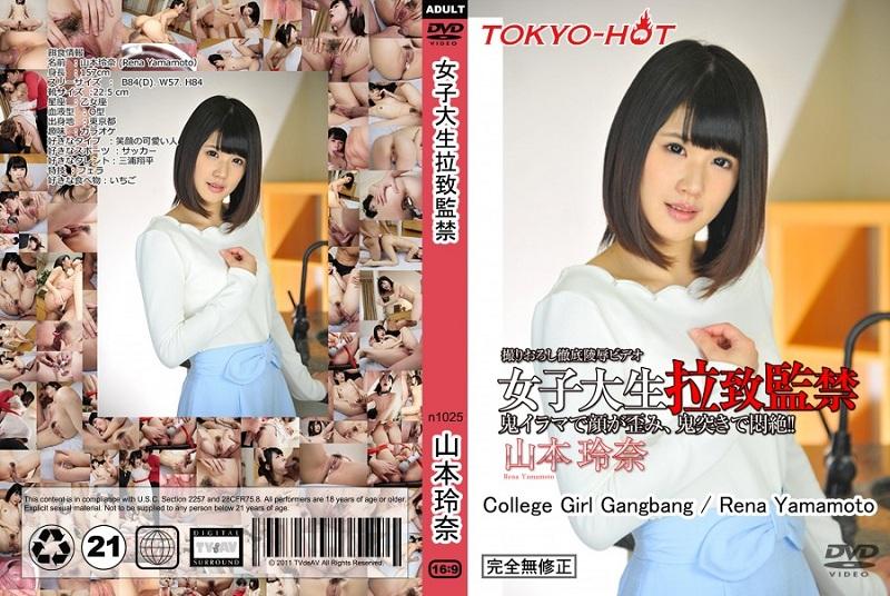 Tokyo Hot n1025 Rena Yamamoto - 1080HD