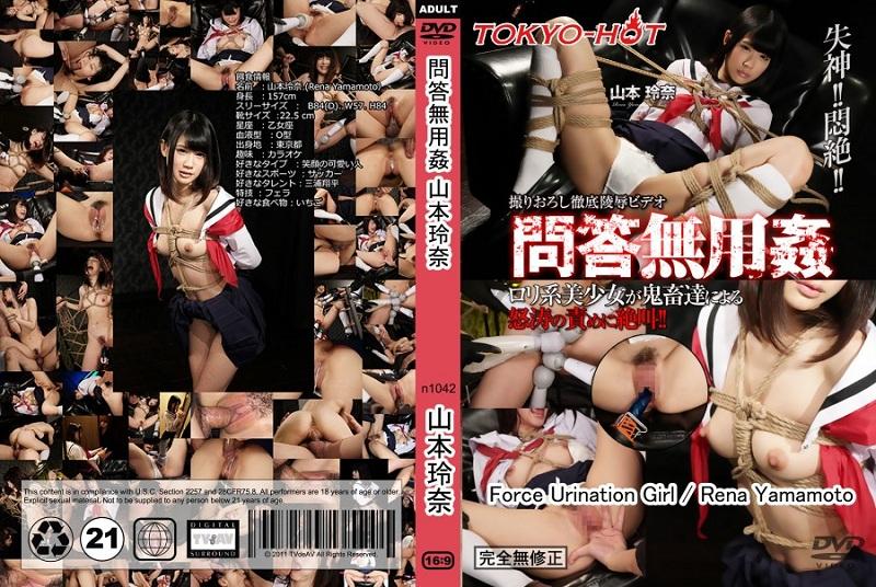 Tokyo Hot n1042 Rena Yamamoto - 1080HD
