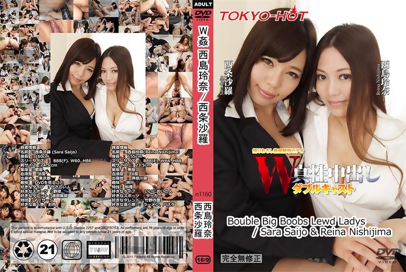 Tokyo Hot n1160 Sara Saijo and Reina Nishijima - 1080HD