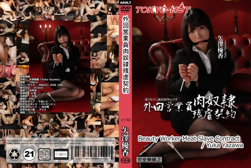 Tokyo Hot n1182 Yuka Yazawa - 720HD