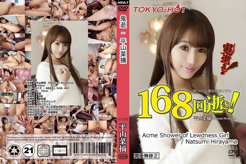 Tokyo Hot n1193 Natsumi Hirayama - 720HD