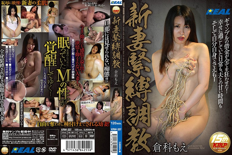 XRW-337 Kurashina Moe New Wife Bondage - 1080HD