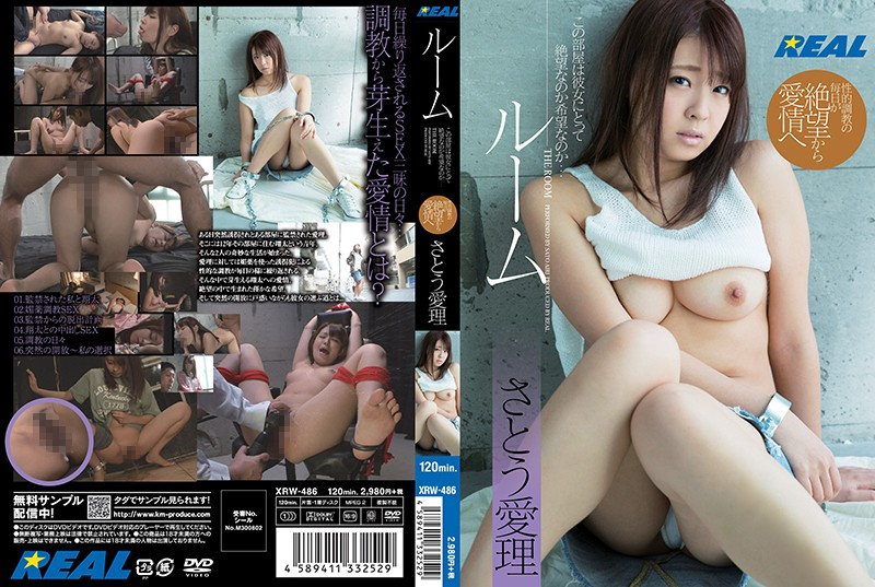 XRW-486 Room Sato Airi - 1080HD