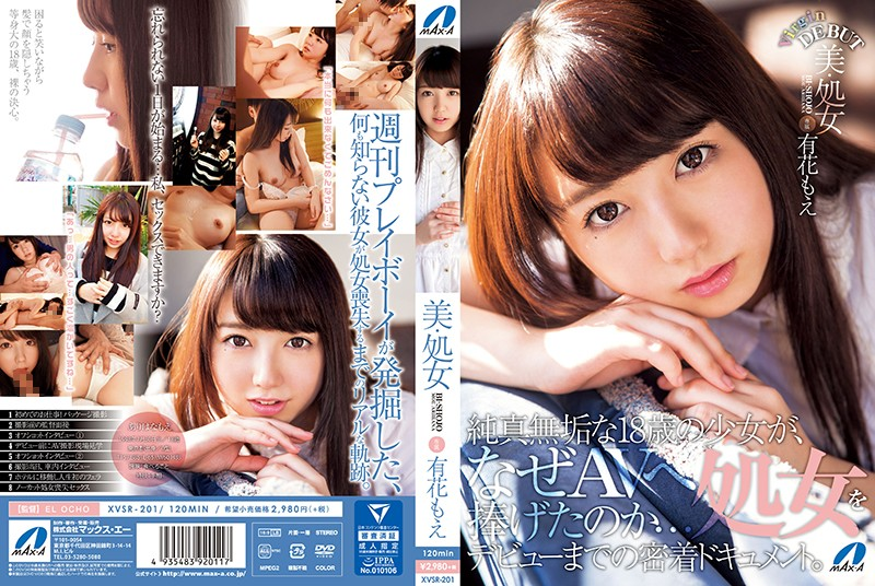 XVSR-201 Arika Moe Beauty-virgin BI-SHOJO - 720HD