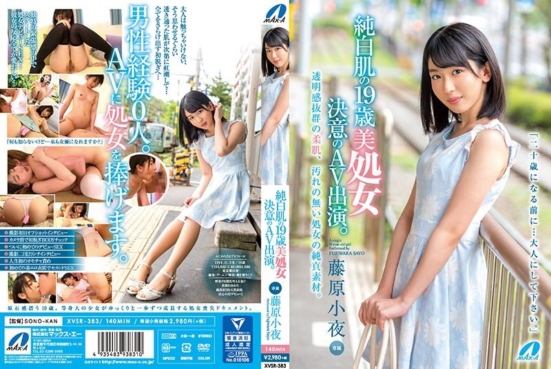 XVSR-383 Fujiwara Sayo 19-year-old AV Debut - 1080HD