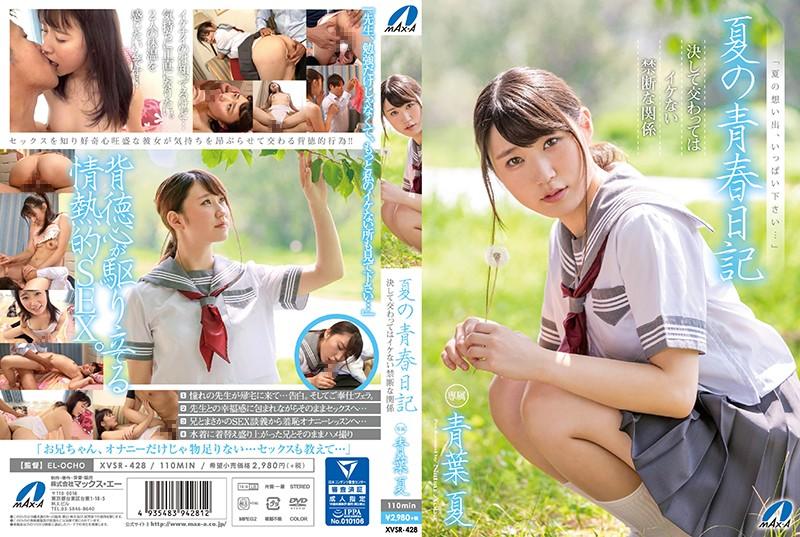 XVSR-428 Aoba Natsu Summer's Youth Diary - 1080HD